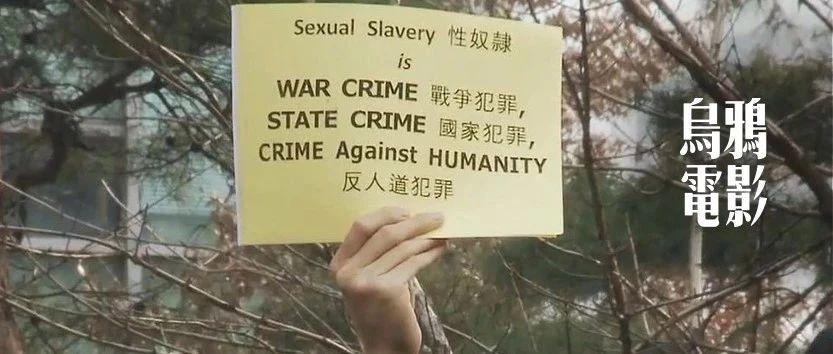 我活不了几年了,日本政府的道歉,何时才来?