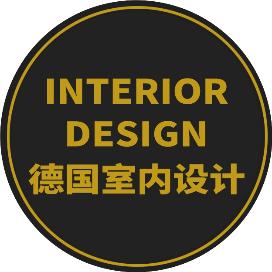 德国室内设计中文版