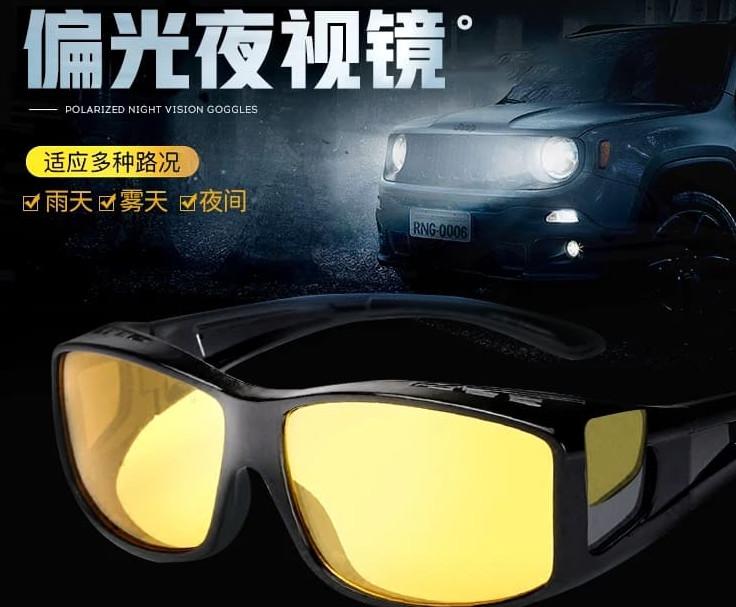 美国黑科技!安全开车夜视镜,让你自由驾驶穿梭于白天黑夜!
