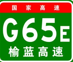 中国高速公路编号一目了然!还不快收藏!