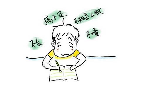 陪孩子做作业的正确方式,父母再不明白就晚了! - yuanyuantaoliyuan - 营东小学2012级8班的博客