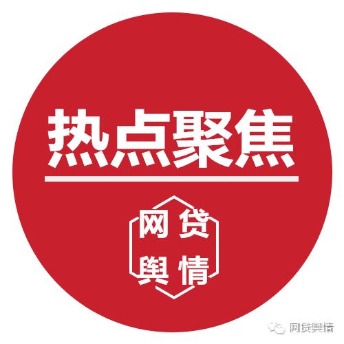最高法:严打涉互联网金融的违法犯罪行为,高压打击非法集资