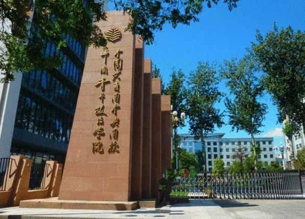 刚刚,中国成立了一所超厉害的大学!背景太深,赶快给你的孩子看看...