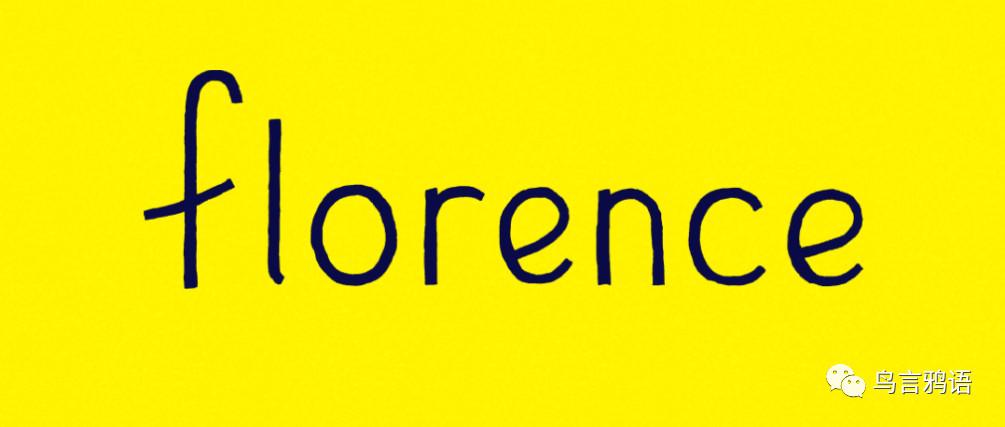 【独立游戏】Florence