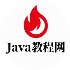 Java教程网