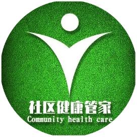 社康通服务