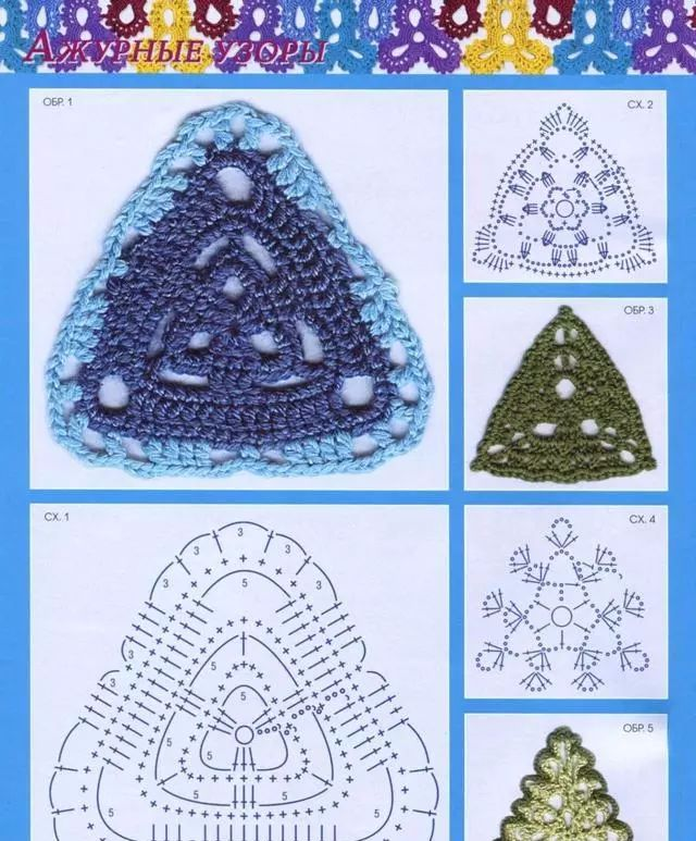 钩针单元花样图解大全,百款三角形,六角形,圆形钩针