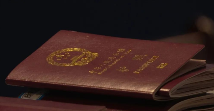 中国 全てのパスポート「不要不急の理由では発行しない」 この対象にならない人はつまり・・・