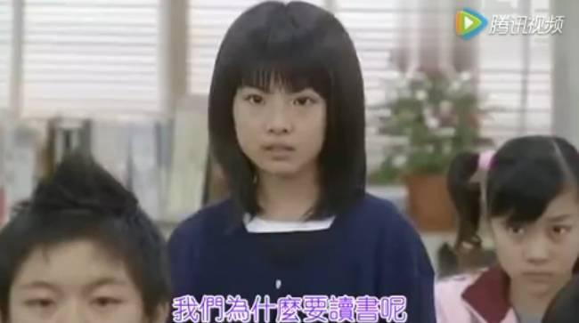 孩子问为啥要读书?日本老师一席话整个教室安静了!