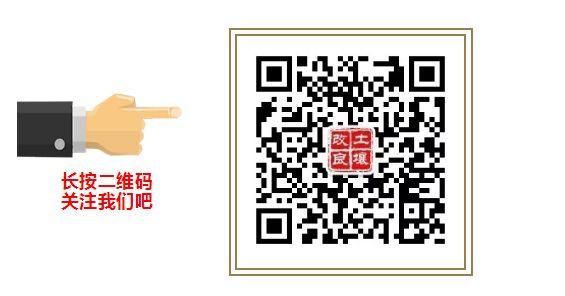 永利集团娱乐官网地址 1