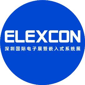 ELEXCON深圳国际电子展
