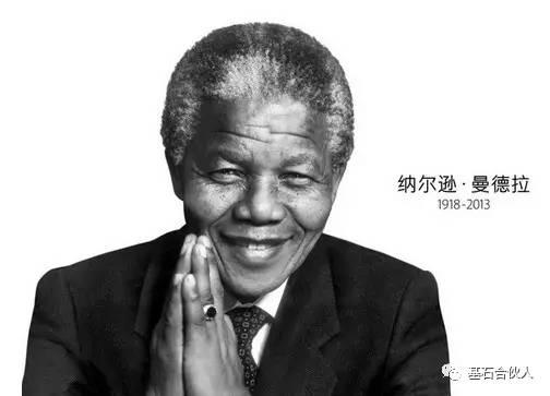 曼德拉是如何搞垮南非的:全世界的圣人,一个国家的罪人
