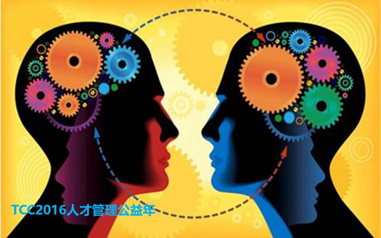 人才测评A38│哈佛大学教授丹尼尔.戈尔曼:情商培育的五步法