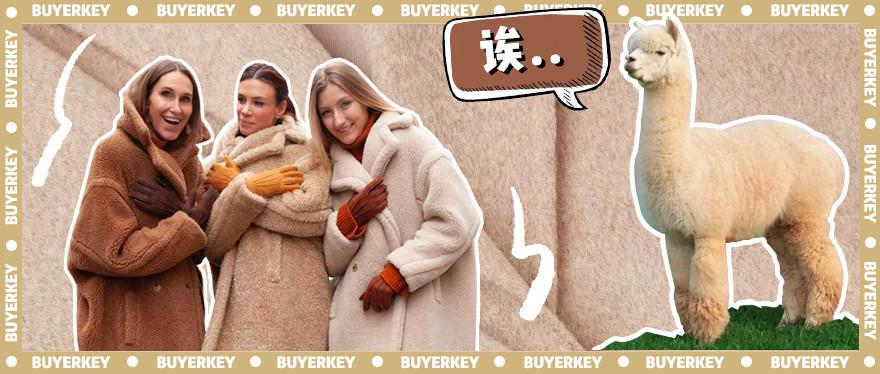比羽绒服保暖时髦的大衣都在这里了!