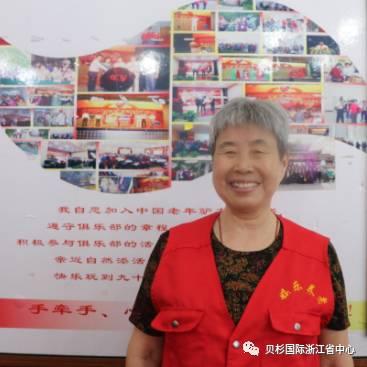 萧山胡美珠——我与娱乐养老的故事优秀征文