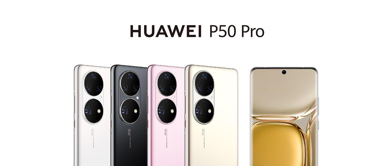 HUAWEI P50 Pro正式开售!这五大亮点你掌握了吗?