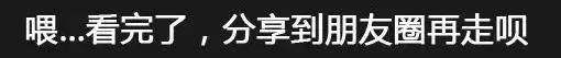 """看了没人不服! - suay123""""阿庆嫂"""" - 阿庆嫂欢迎来自远方的好友!"""