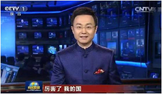 刚刚!北京突然传来四大喜事,轰动世界,沸腾全中国!