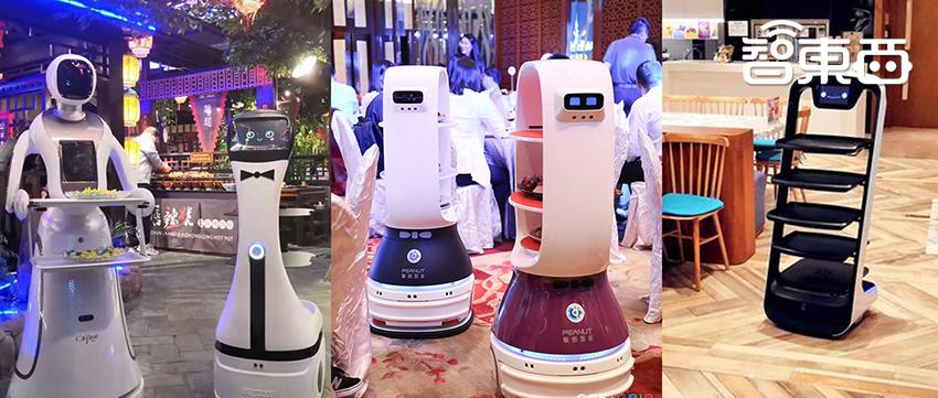 万台送餐机器人落地真相:钱少事多还听话!