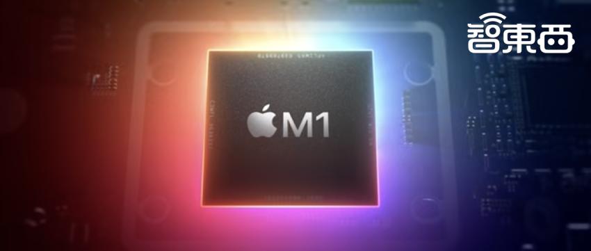 苹果Mac芯片完爆英特尔!新电脑三弹齐发,最长续航20小时