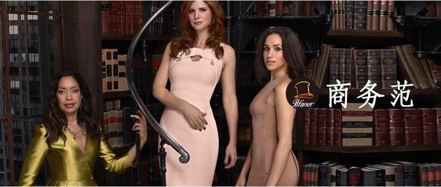 《金装律师》女主上班穿啥:女老板、秘书、助理必备单品…
