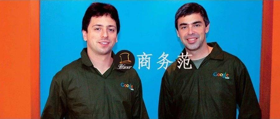 46岁资产8000亿,谷歌两位创始人突然辞职,穿衣低调爱买游艇…