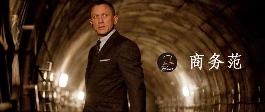 """""""宁愿割腕""""也不演007的他食言了,最后一部最贵007有啥魅力?"""