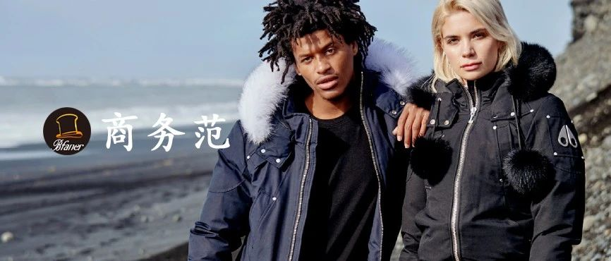 今年值得买的8个羽绒服品牌,专业保暖不怕冷!