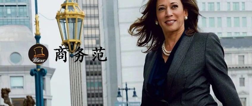 美国女副总统穿匡威登封面,日常穿Loro Piana戴卡地亚,女精英范十足