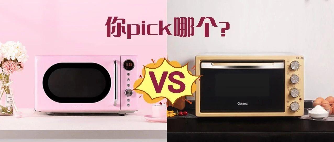 微波炉 VS 烤箱,99%的人竟不知道这些区别!