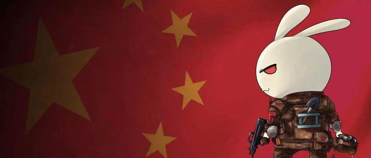 是时候看看我们中国的底牌了。