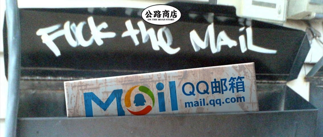 qq隐藏了怎么办_公路商店
