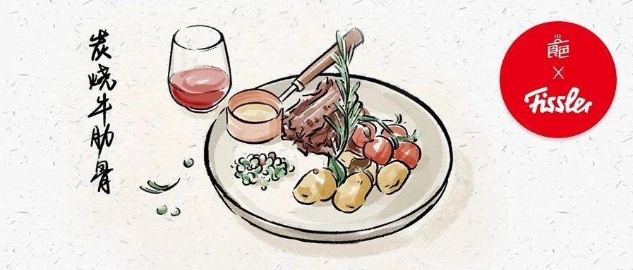 菲常食谱 | 冬日幸福双重奏——炭烧牛肋骨&热红酒,暖心入胃~
