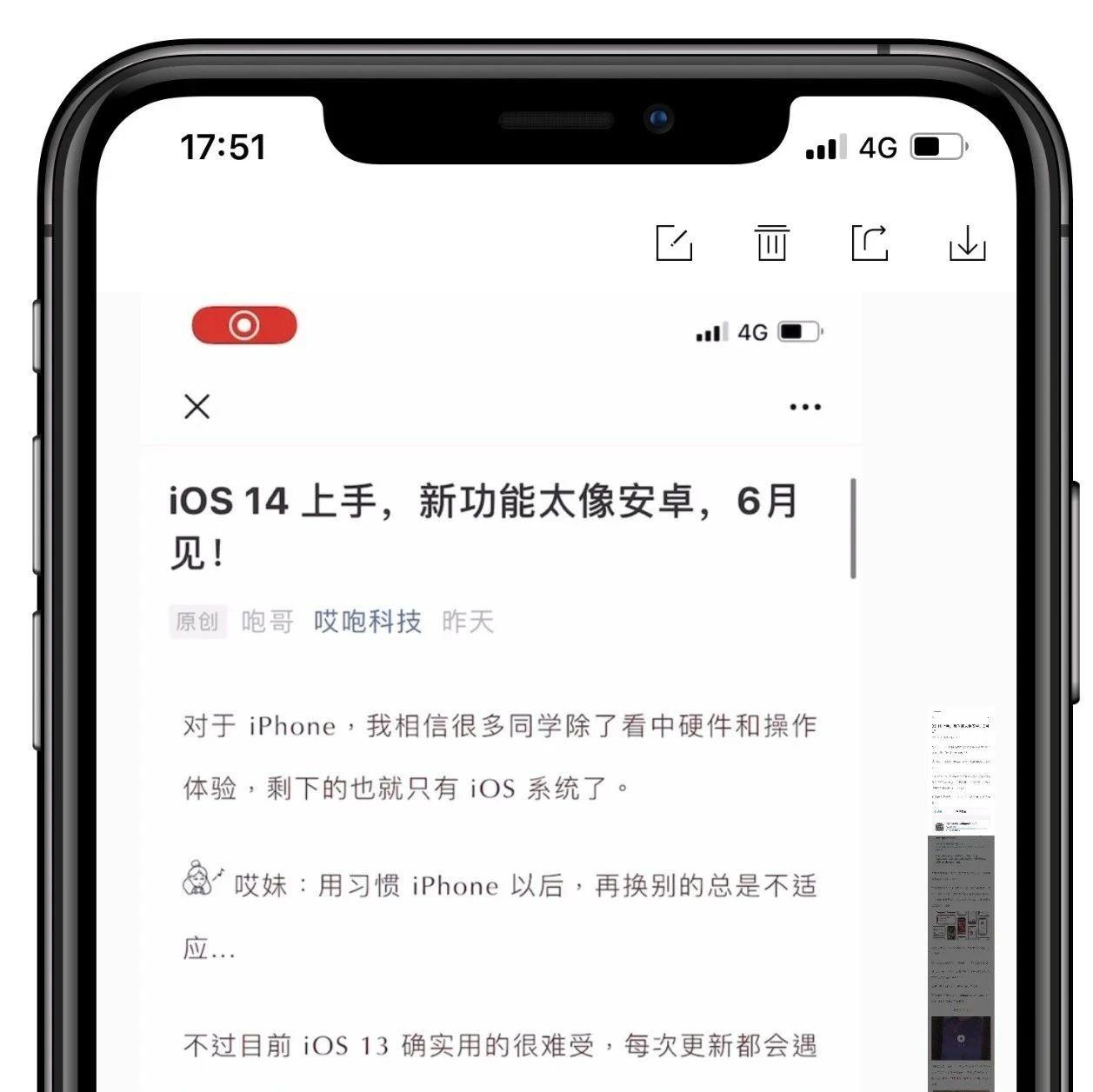iPhone 也可以原生截长图了,快来试试!