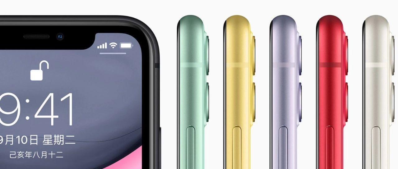iPhone11屏幕分辨率低?你懂个锤子...
