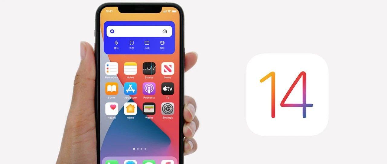 極簡高效還智能,iPhone安卓雙平臺寶藏 APP!