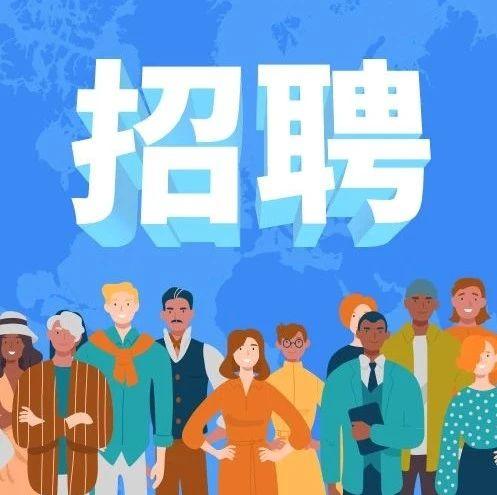 【教师,事业单位】湖北宜昌市第一中学2020教师招聘