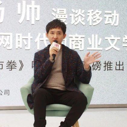 杨帅_财经天下周刊