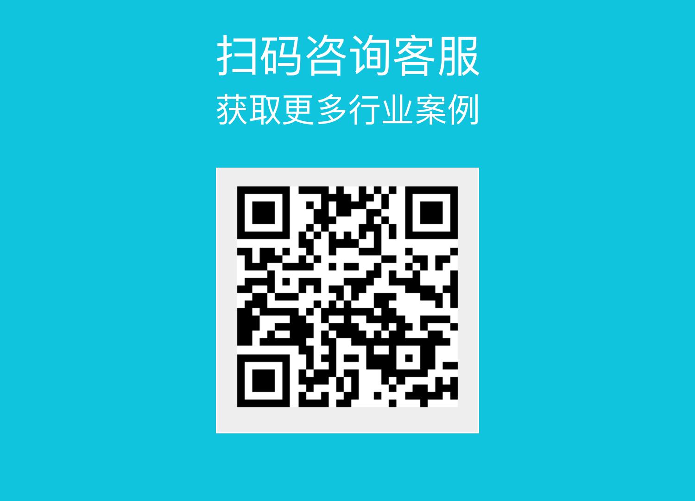 鱼塘多销小程序客服系统(免费体验)