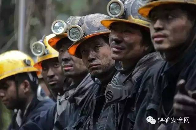 礦工妻子的告白:「老公,要是厭倦煤礦工作,就不要幹了」 看哭了 撩妹招式 第2張