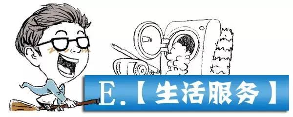 2017年4月26日(周三)三分鐘新聞早餐(語音版)
