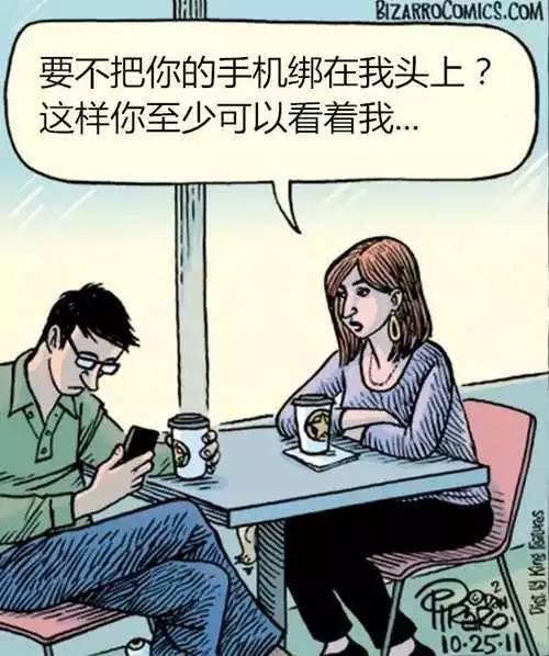 注意!吃飯千萬別拍照發微信了,看看你就知道為什麼啦!(結尾有彩蛋)