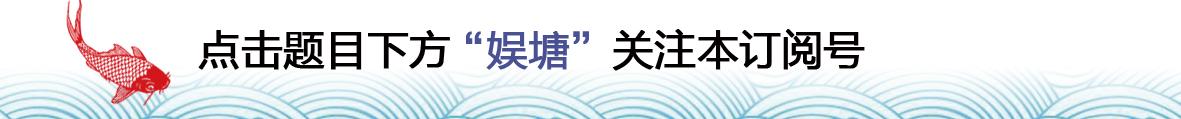 TVB小花唐詩詠,究竟是「最佳馬子」還是「渣男收割機」?
