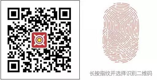 """""""2021游戏责任论坛""""在京举行,全国电竞酒店1.5万家"""