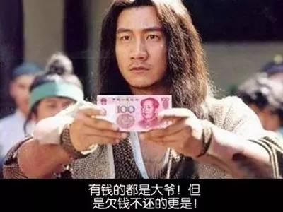 江西農村一小保姆說:城裡人像傻子…太經典了!