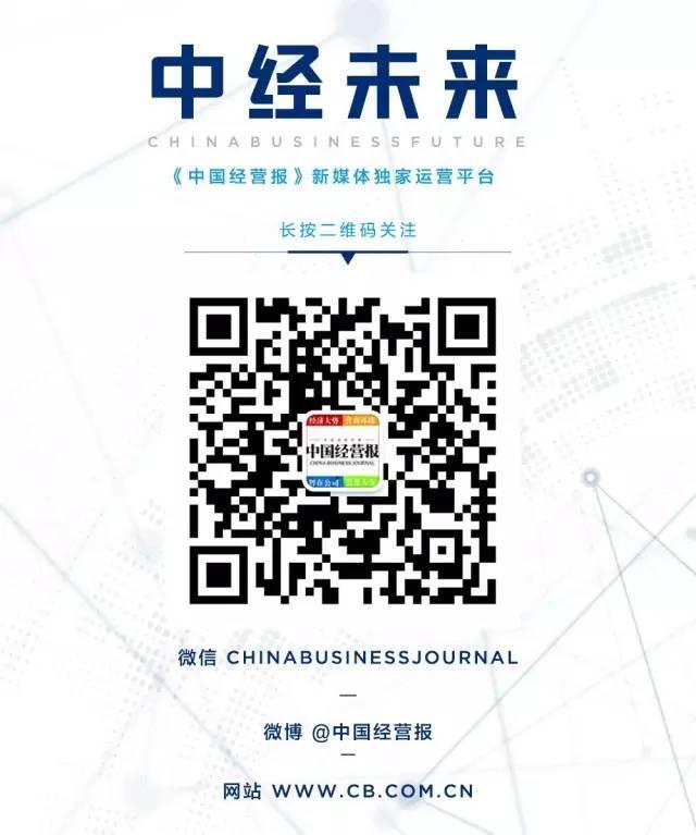 北京四環房價每平3千元的那年跨年,這個時代在幹些什麼?你呢?