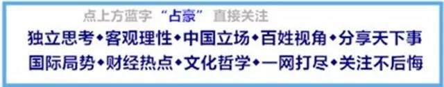 美國務卿:中國僅憑一點將取代美成世界最強大國家!丨微看台