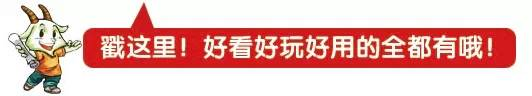 致哀!終身教授、國醫大師鄧鐵濤今晨廣州逝世,享年104歲