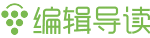 鬼蟹:如何為一款MAU破億的遊戲設計平衡性?