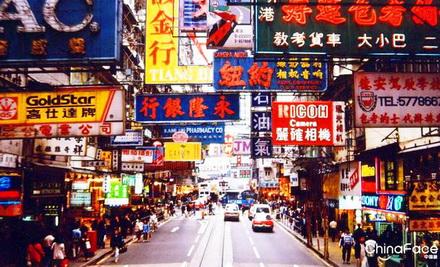 香港艺人收入排名_【发现香港】明星也常光顾的香港美食店